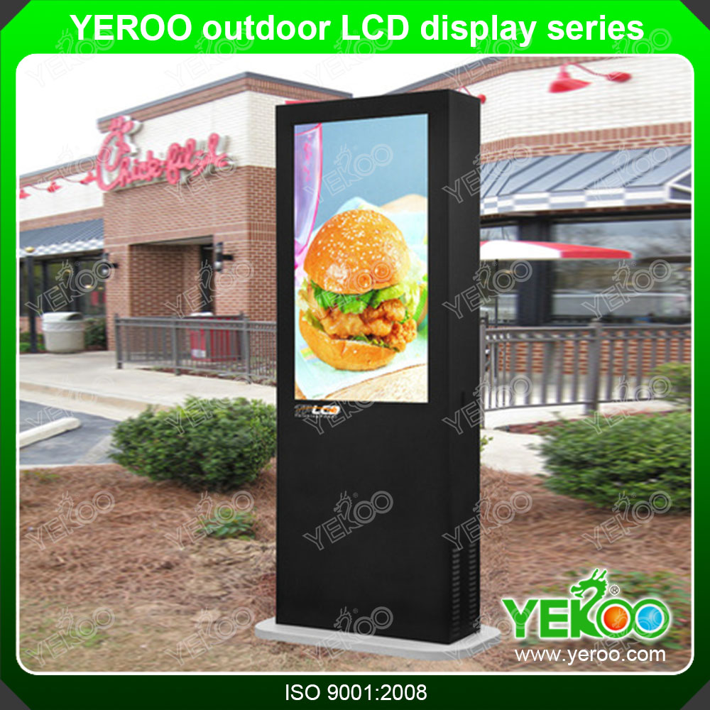 65 inch LCD Advertising Outdoor Digital Signage TV Sun Readable 1500 nits