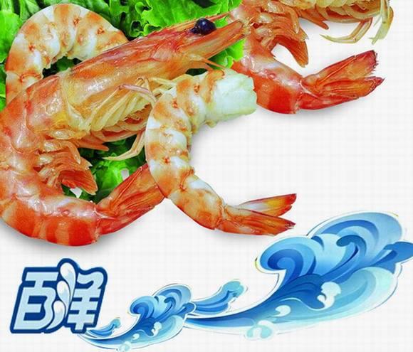 Dried Shrimp,Shrimp
