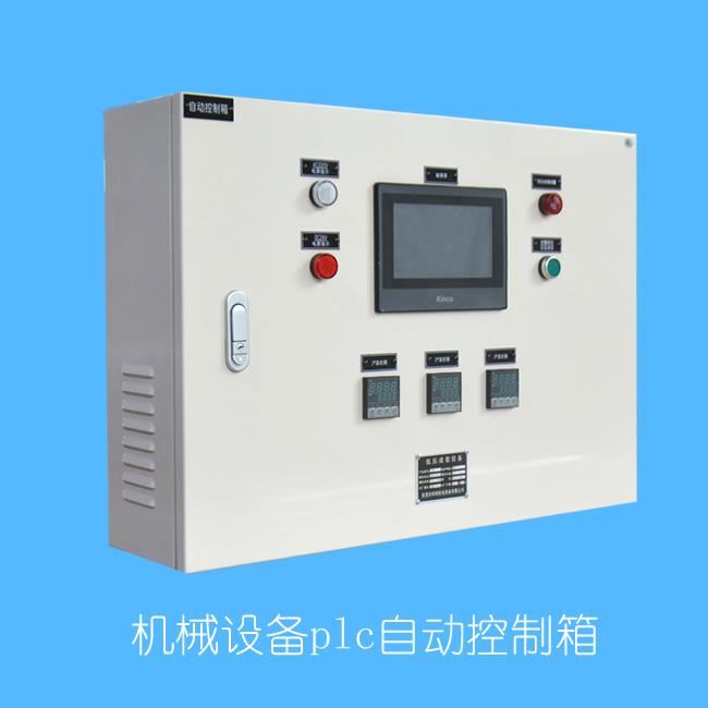 Machinary automatic PLC control cabinet