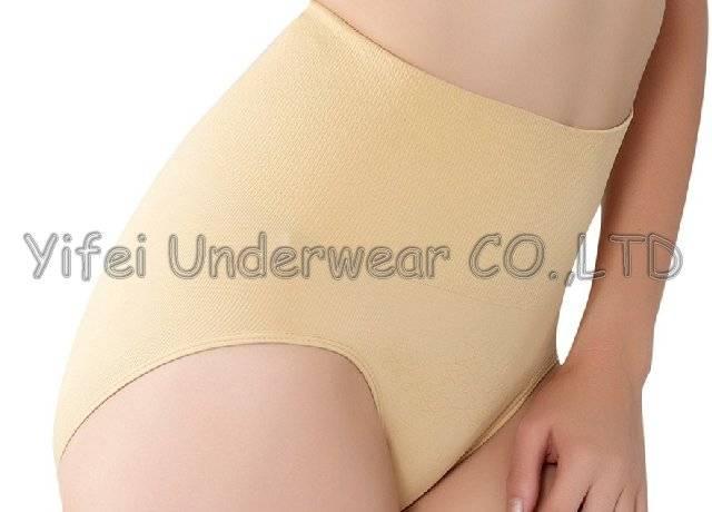 Keep Fit Postpartum High Waist Corset Pants Hip Pants Shaping Pants
