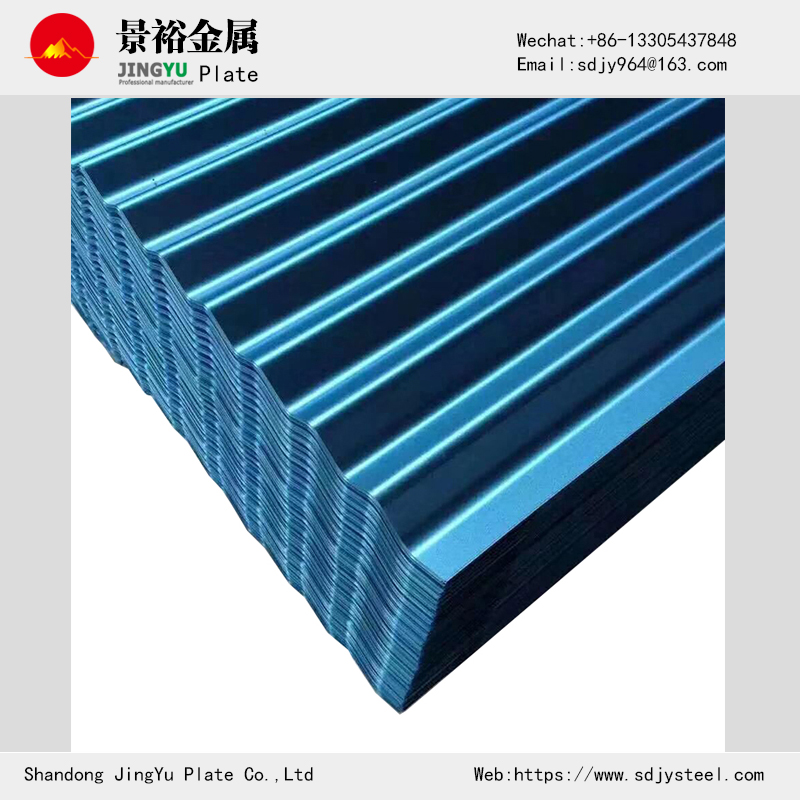 Color Coated Corrugated Roofing Sheet