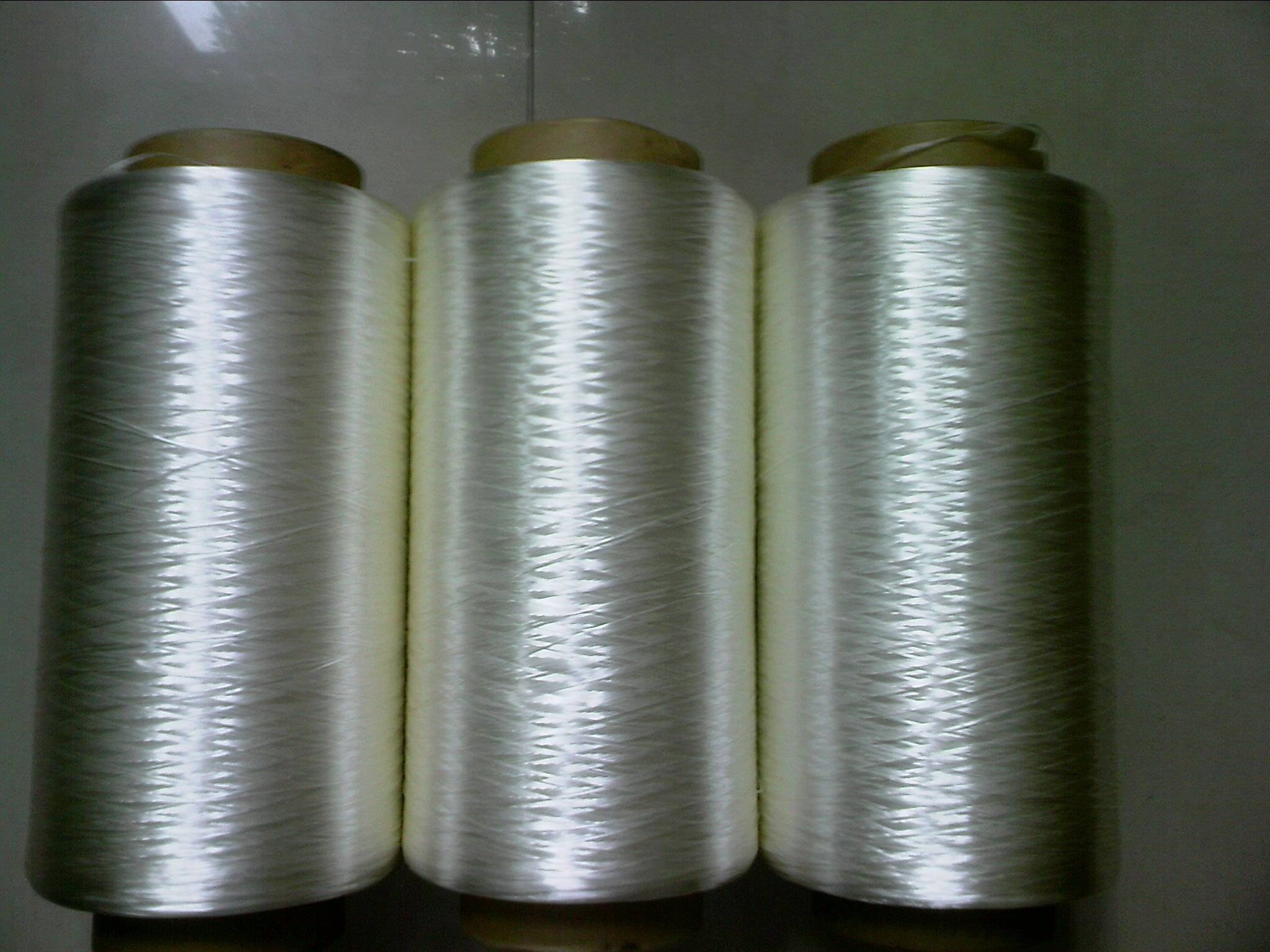 Nylon 6,6 yarn;  Polyamide 6,6 yarn; PA66 filaments