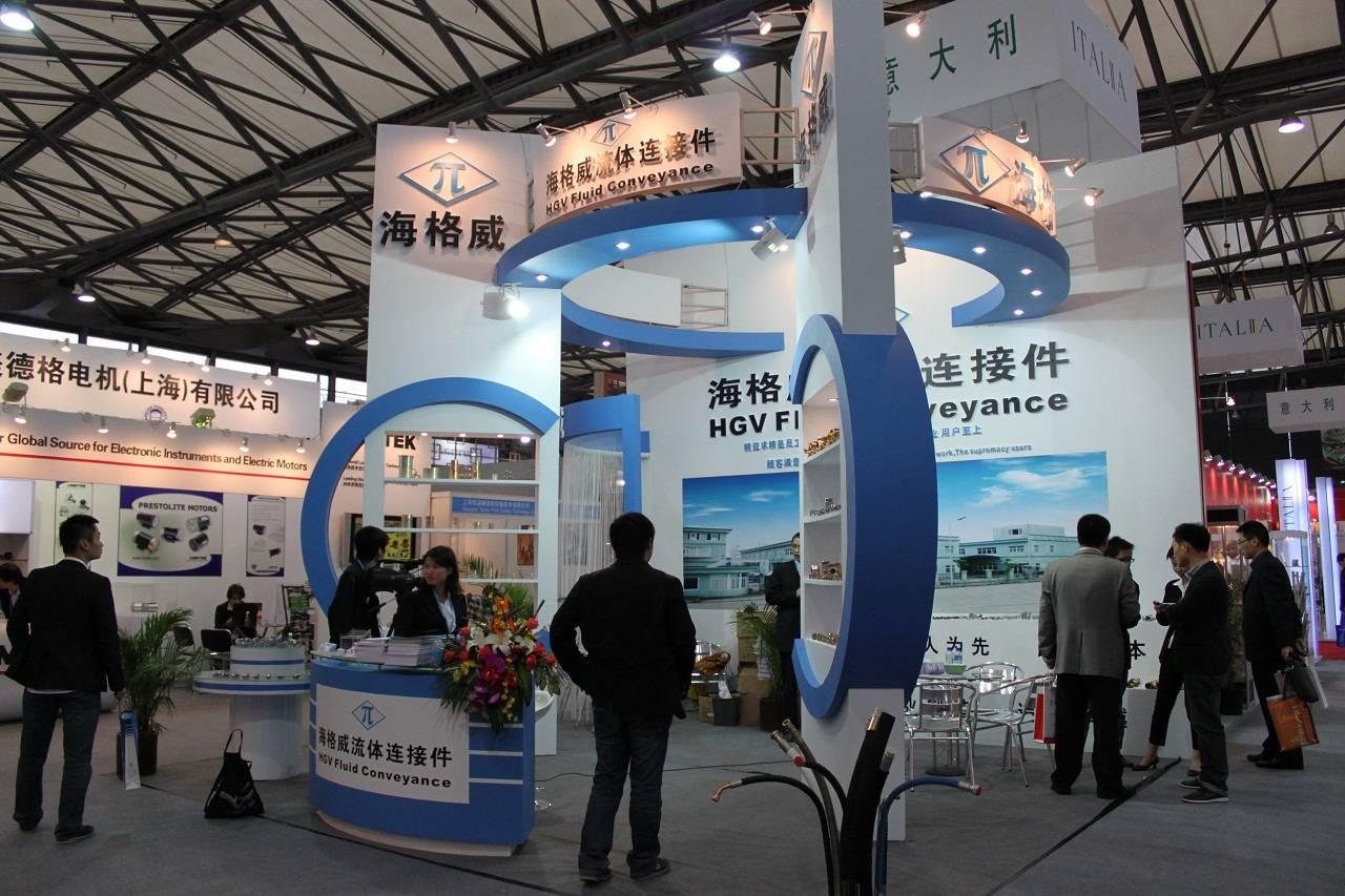 shanghai PTC Fair