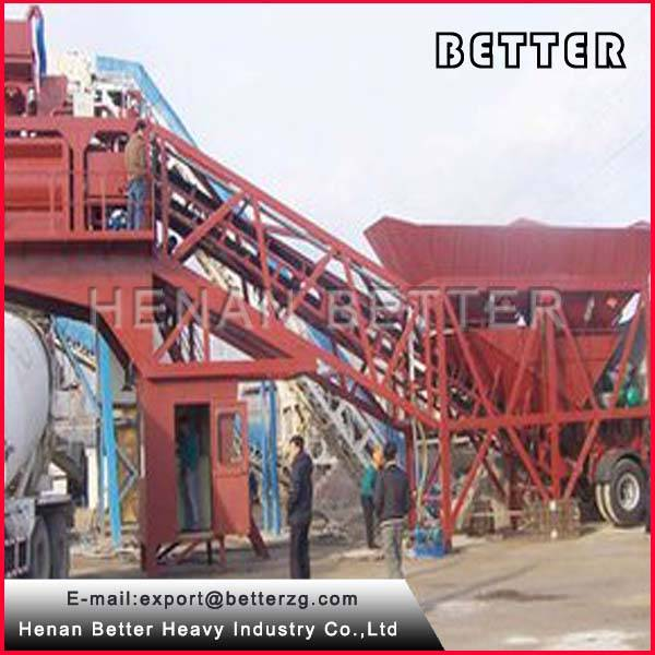 Mini Mobile Cement Concrete Batching Plant Factory Price