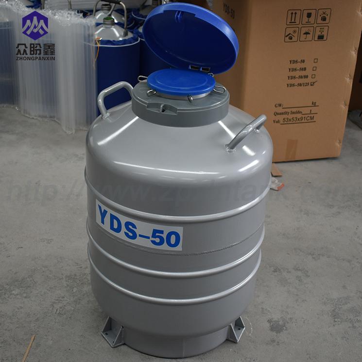 yds-50B-125 iso+ce 50liters contanier for nitrogen