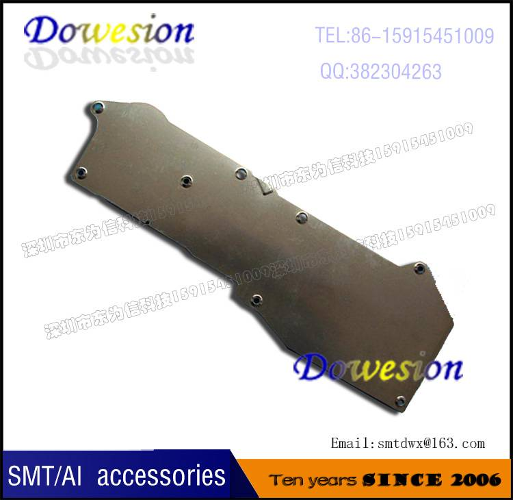 KHJ-MC102-00 COVER FEEDER SIDE yamaha SS8mm
