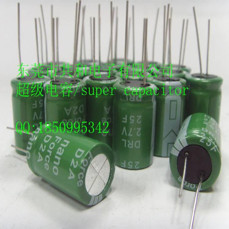 super capacitor 25f 2.7v size 16*25mm