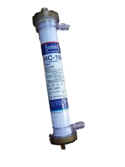Hollow fiber dialyzer