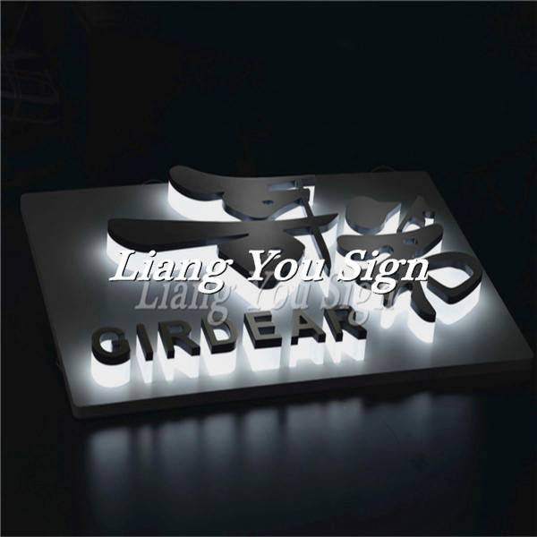 3D Waterproof Acrylic Positive Light Outdoor led alphabet letter acrylic