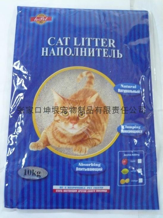 10kg Irregular Cat litter0.5-1.5mm