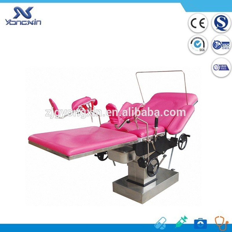 YXZ-Q6 hospital delivery bed