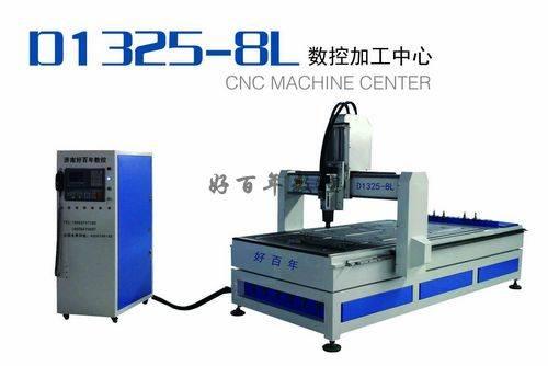 D1325-8L Hot sale CE Atc tool change wood cnc router woodworking machine