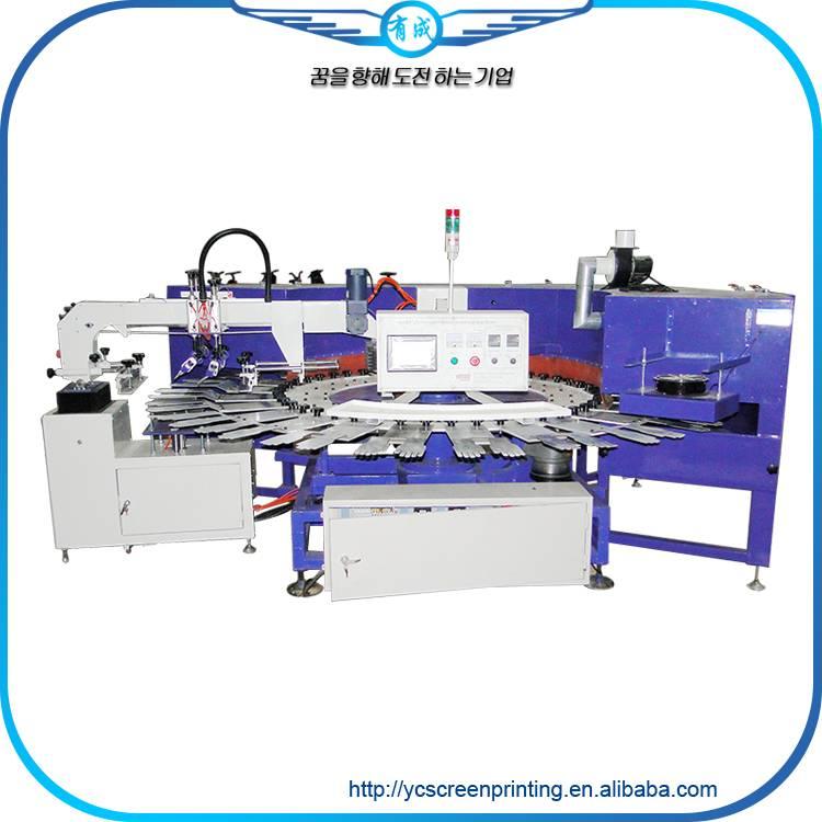 YC Glove printing machine for sale
