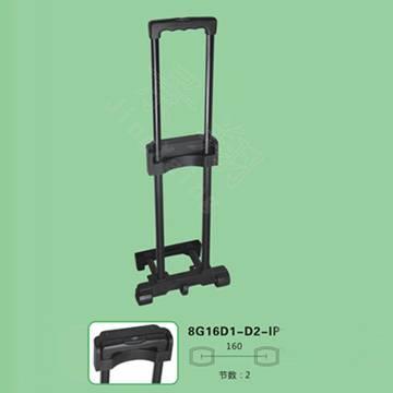 Luggage trolley handle parts