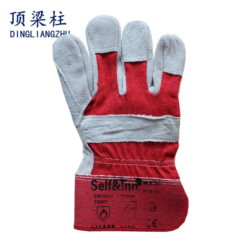 Professinal Leather Work Welding Gloves