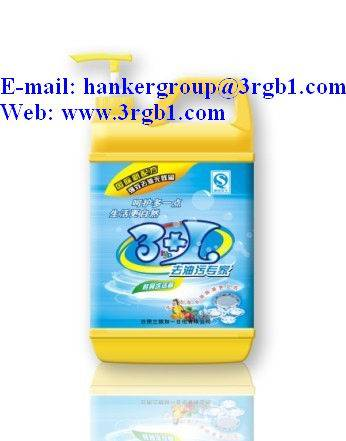 daily-use chemical cleaning (hankerchina@3rgb1.com)