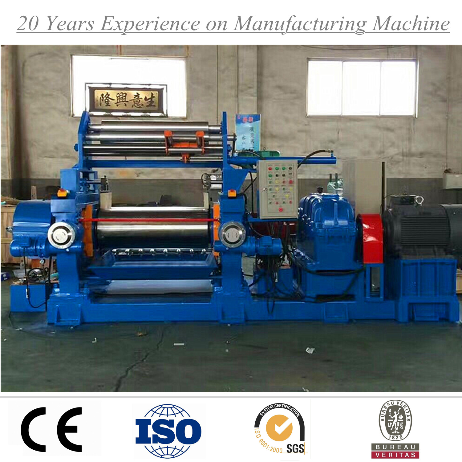 Model Xk-450 18 Inch Rubber Mixing Mill