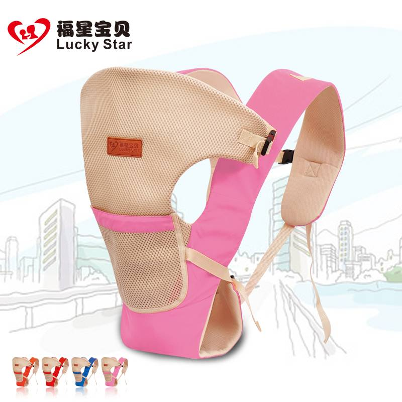 infant comfortable carry product multi-function mother care baby sling best quality 4 in 1 baby carr