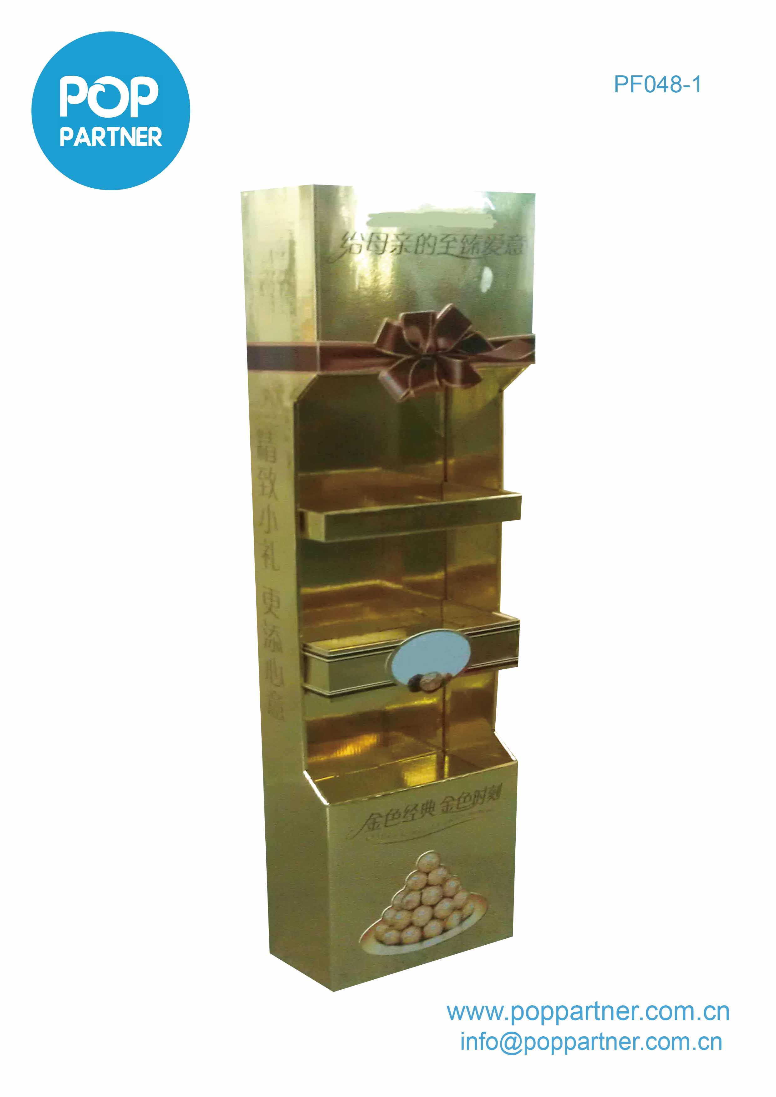 Mother's day gift Cardboard Floor Stand Display