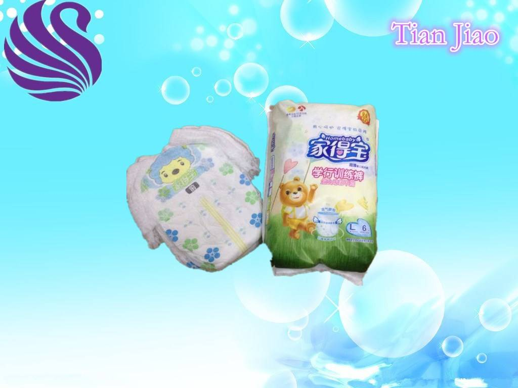 Super Soft Economy Pack Pull up Baby Diaper