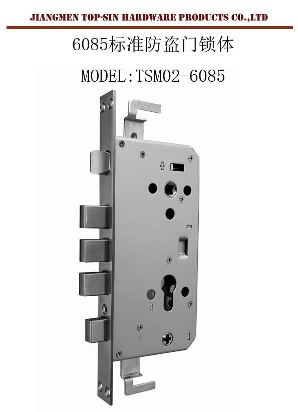 mortise locks for doors