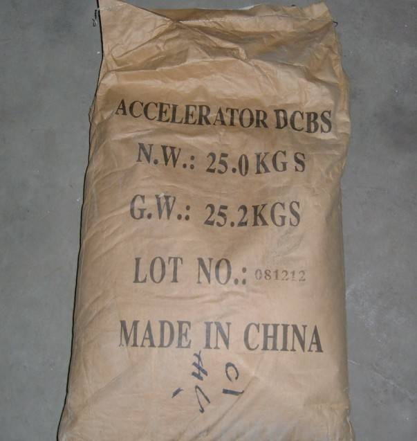 Rubber Chemicals - Rubber accelerator DCBS(DZ)