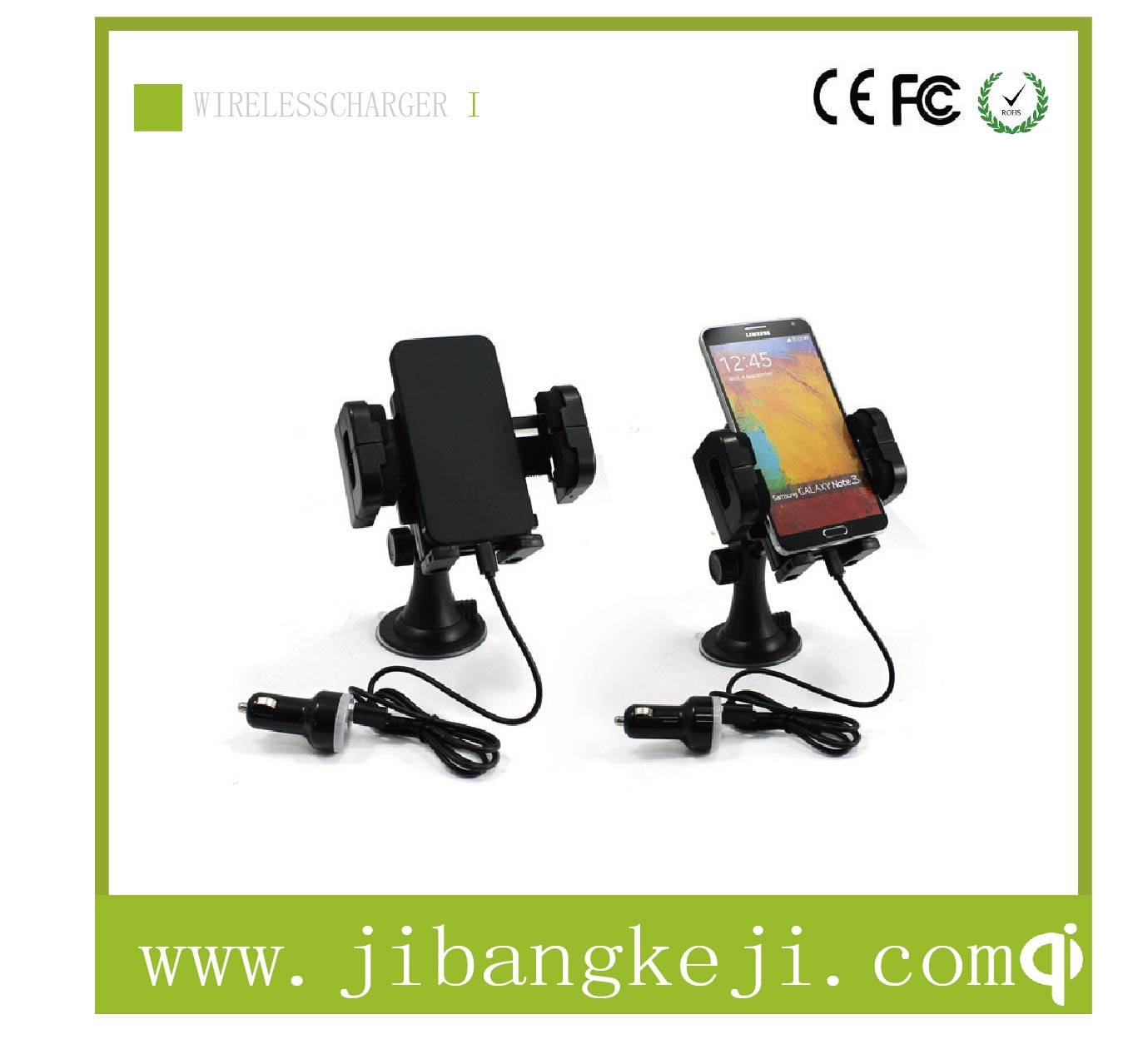 CZ-100  Wireless Car  charger Transmitter for Car (TI CHIP)