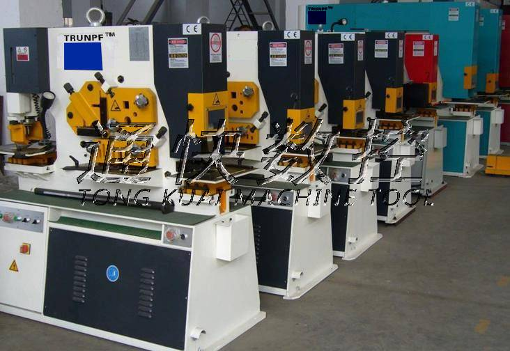 Q35Y-series hydraulic combined ironworker machine
