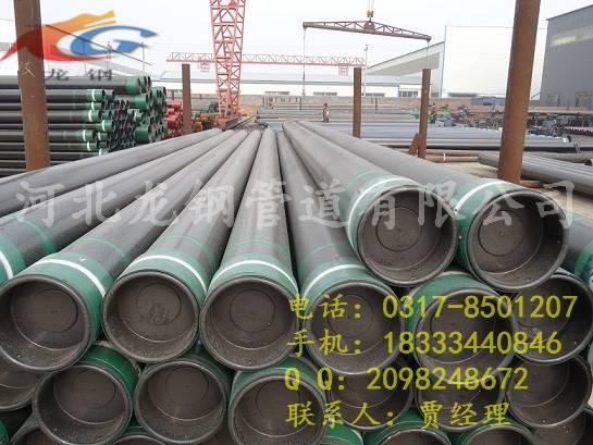 api5ct j55 oil well casing