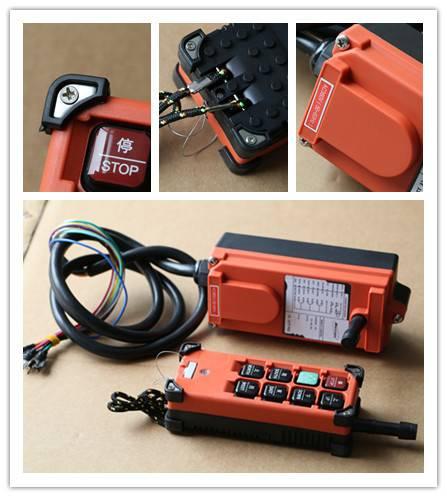 F21-E1B machinery remote controller