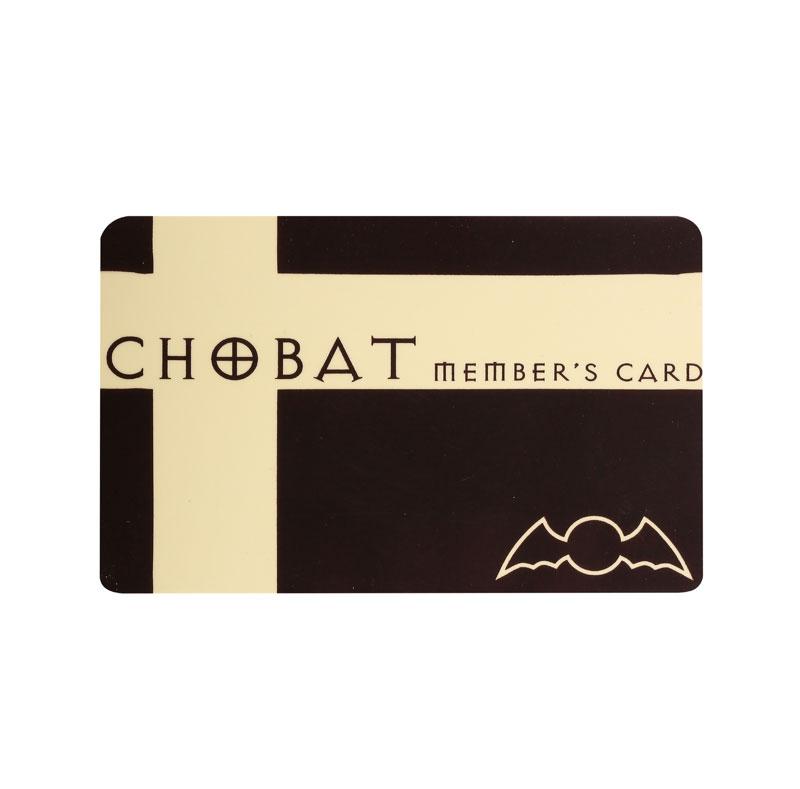 EM4450 key card