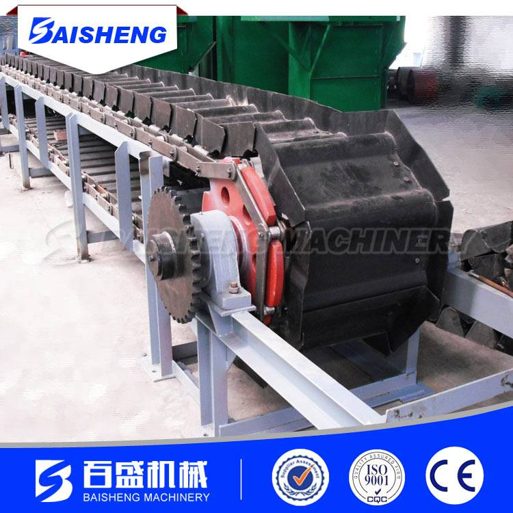 Baisheng charcoal link plate chain conveyor