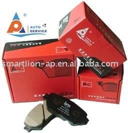 Brake pads for Toyota, Nissan, Honda