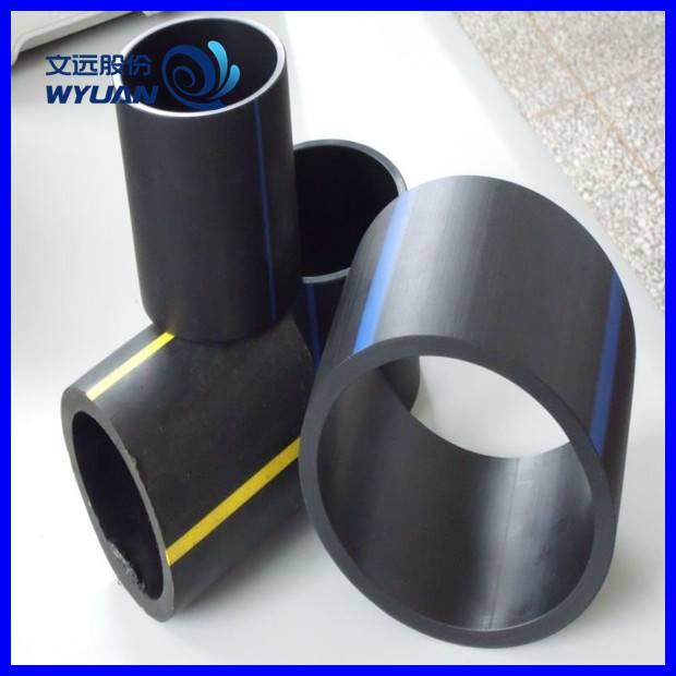 water pressure pipe