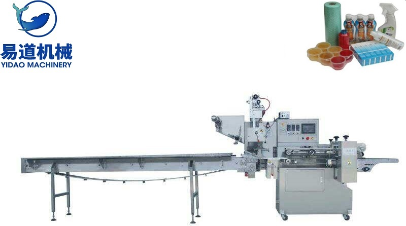Automatic Heat Shrink Wrapping Machine