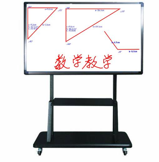 SANMAO 60 inch All In One LCD Touch Machine for Multimedia Teaching Conference with WIFI