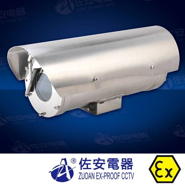 Explosion Proof CCTV Camera with Wiper