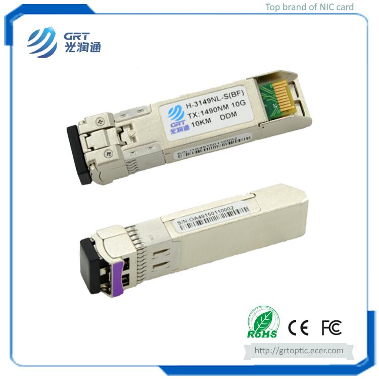 H-3149NL-S(BF) 10Gb 10km 1490nm single mode CWDM Multiplexer Optical Module Transceiver