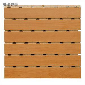 Tiange hot sale acoustic wall panel for meeting room