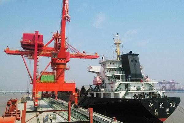 Ship Unloading Machine