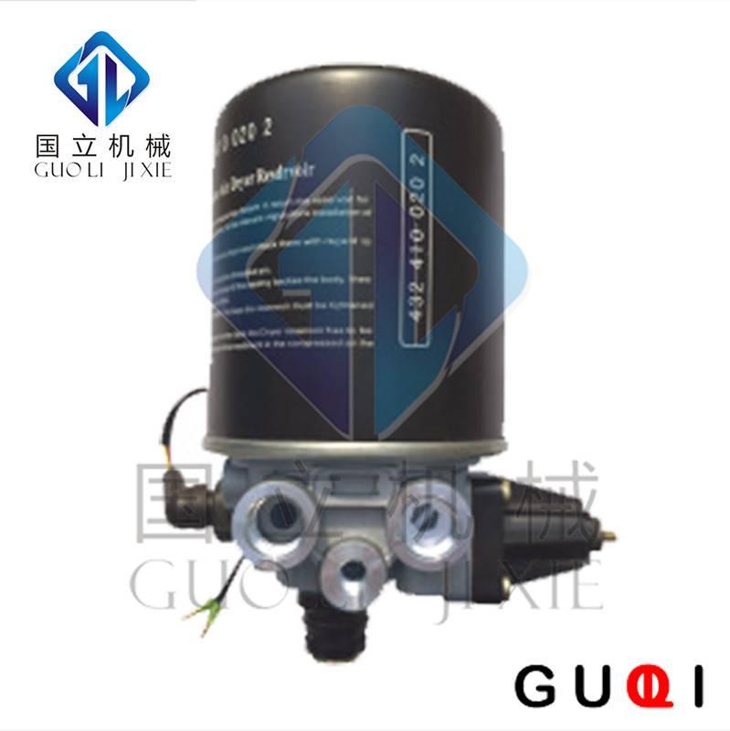 Air Dryer(A.P.U.)
