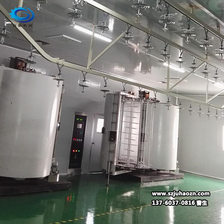 Chrome vacuum coating line