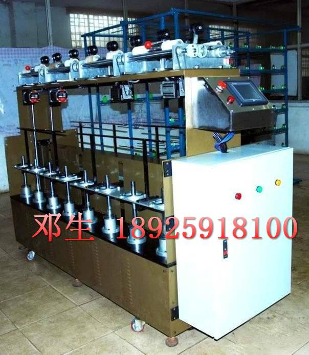 16 CNC machine center line