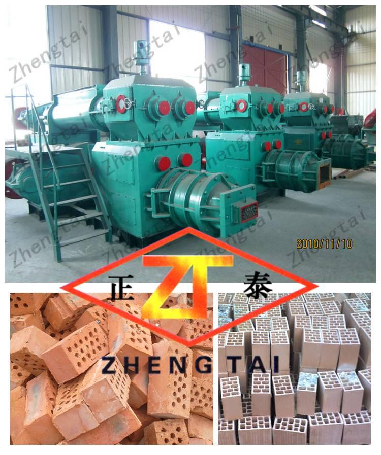 red clay brick making machine factory