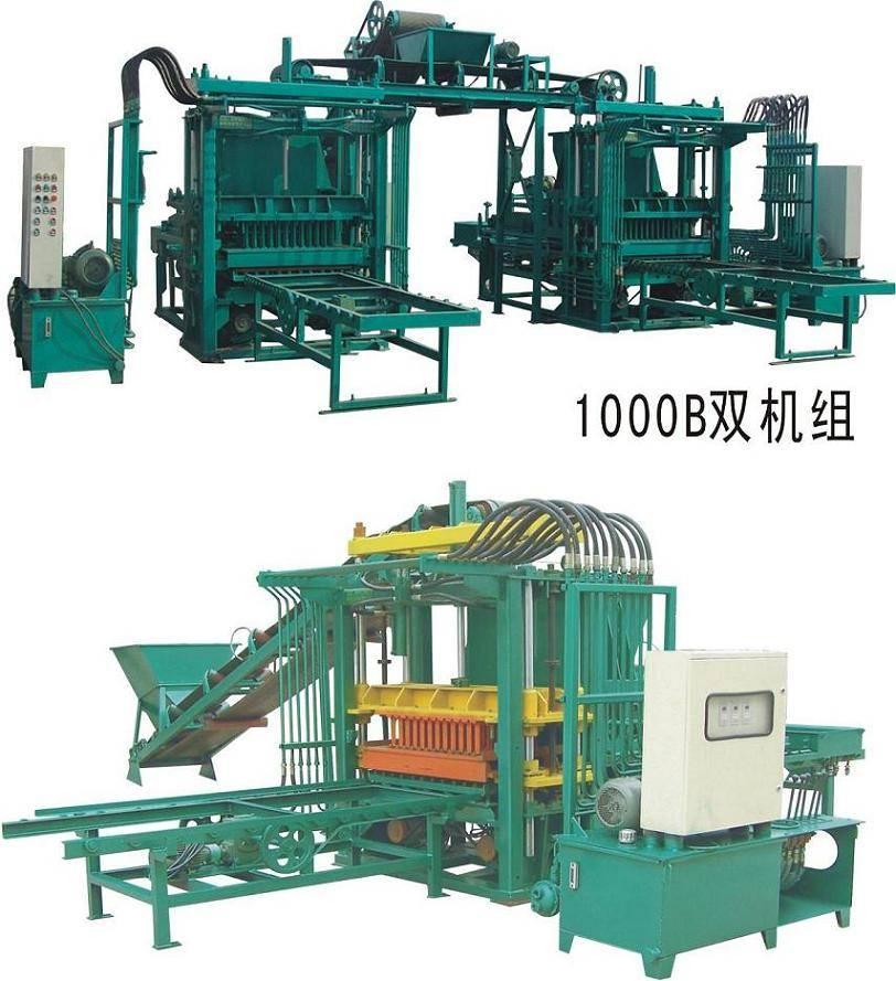 QT4-20B concrete blocks making machine