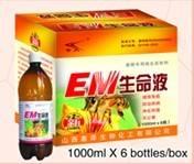 EM Vital Liquid Bee Medicine for Beekeeping