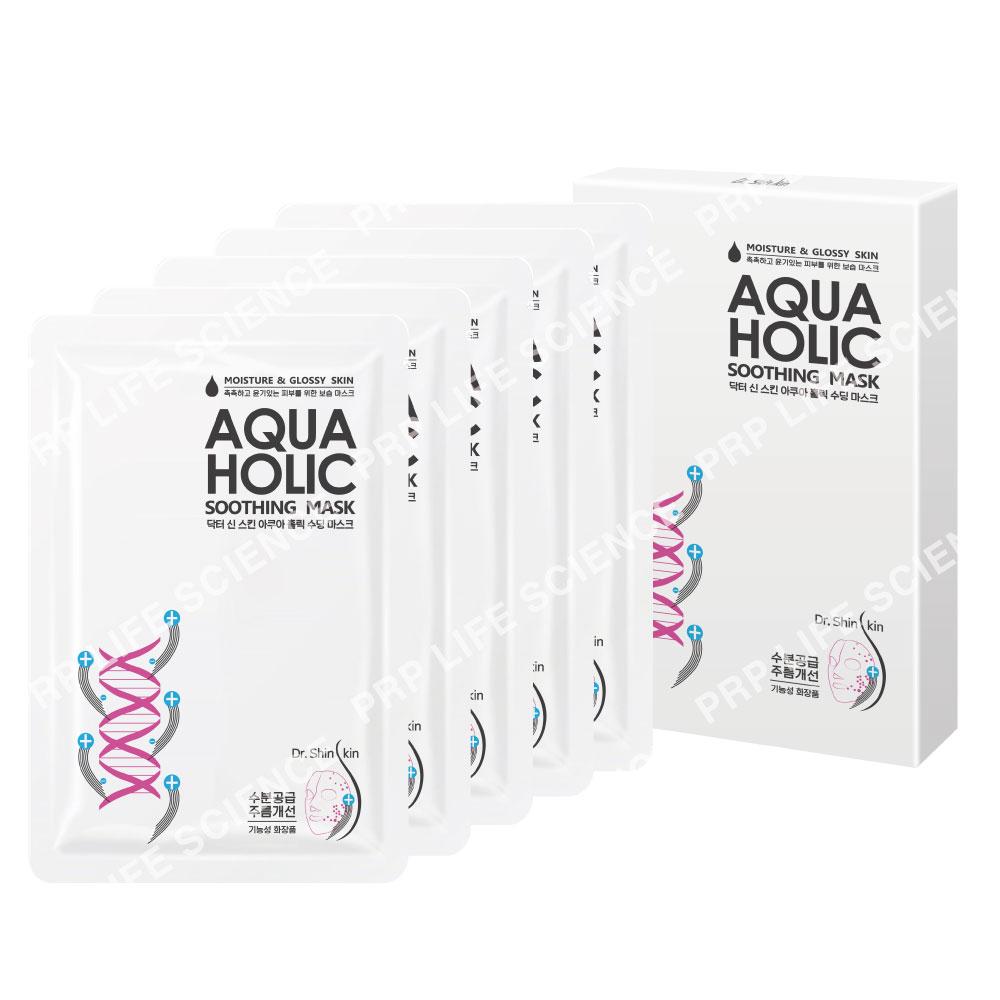 High quality facial Mask Aqua holic soothing mask post treatment