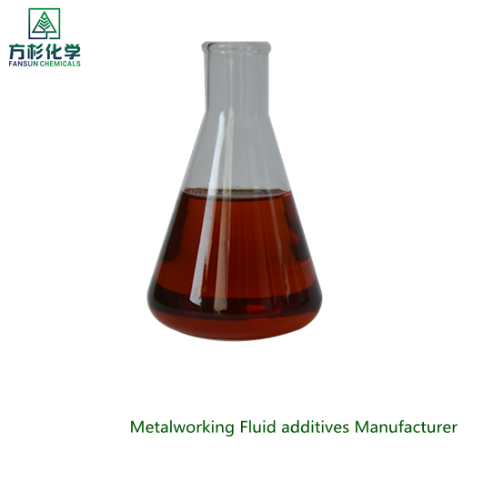 Emulsifier for Water Soluble Cutting Fluid