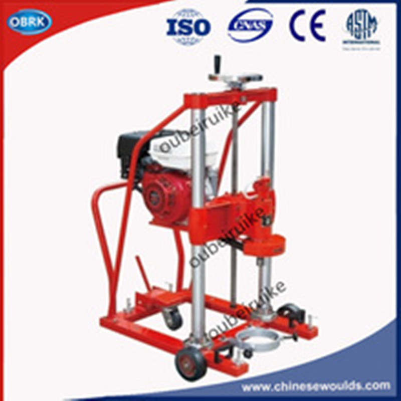 HZ-20 Motor Driven Concrete Pavement Core Drill Machine