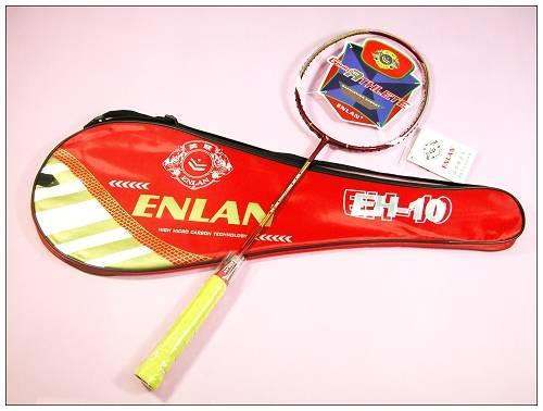 Enlan Hurricane EH-10 Badminton Racket